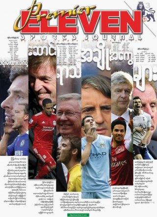 ifile.it/vtmwb24/Premier.Eleven.Sport.Journal.Vol.9-No.16-Dec.18.pdf