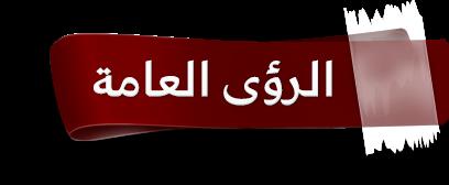 شيخنا العدناني يبشّر بفتح بلاد الحرمين قريبا + رؤى  - صفحة 3 Jp-banner-02-small