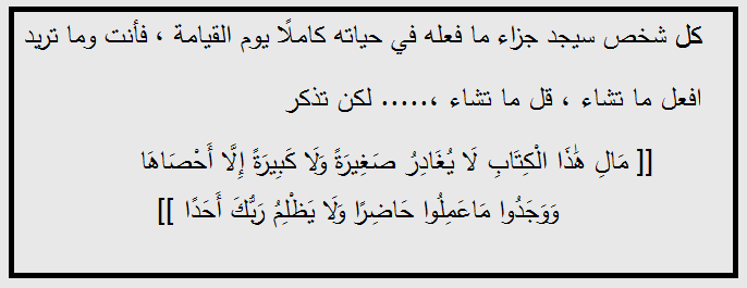 موضوع عاجل يا مسلمين - صفحة 2 10