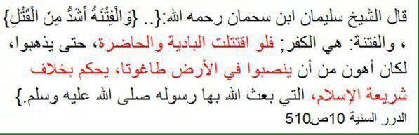 رؤيتين عن الحرب باليمن بالنسبة لبلاد الحرمين ..هل تحققت 22_small