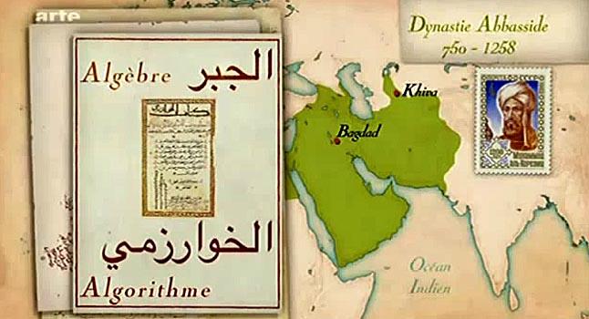 islam_06.jpg