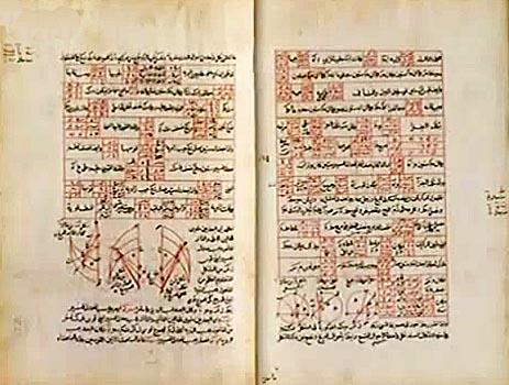 islam_08.jpg