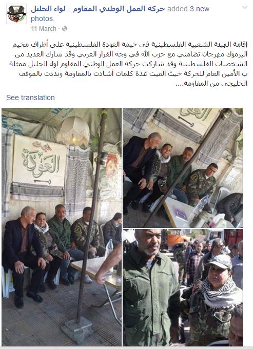 liwajalilyarmoukcampfestivalhezbollah_sm