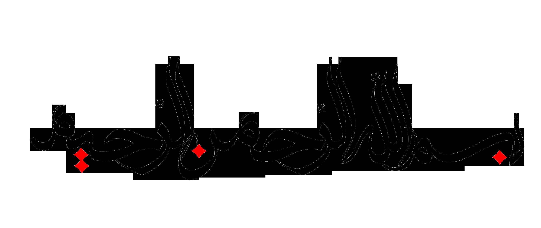 ع نوشته اسم فرشته صور اسم امنية , اجمل رمزيات اسماء بنات امنية Omnia.