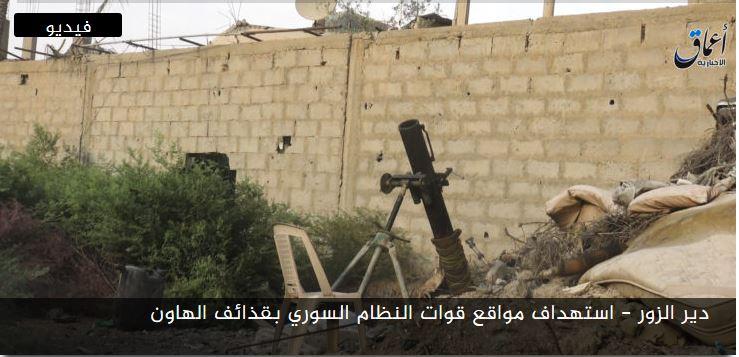 مرئي // دير الزور – استهداف مواقع قوات النظام السوري بقذائف الهاون coobra.net