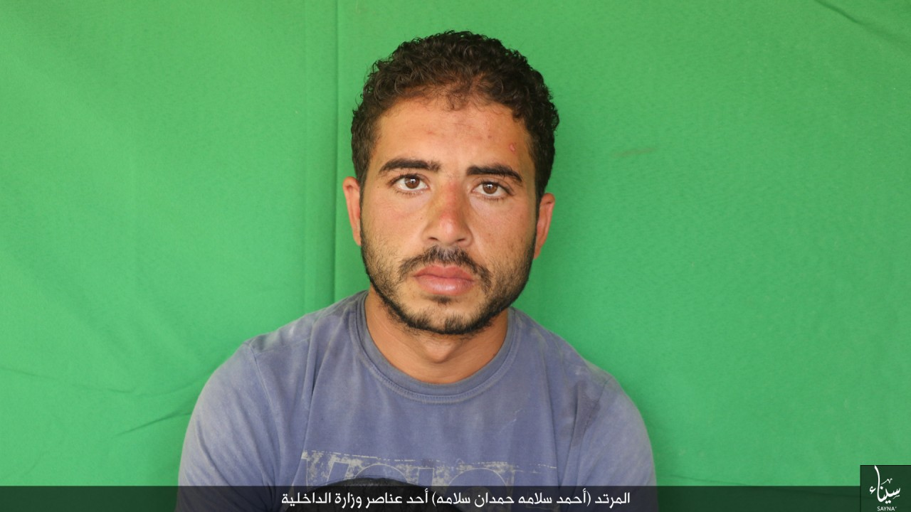 ولاية سيناء // تصفية أحد عناصر وزارة الداخلية المرتدة في قسم شرطة العريش أول coobra.net