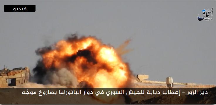 مرئي // دير الزور – إعطاب دبابة للجيش السوري في دوار البانوراما بصاروخ موجّه coobra.net