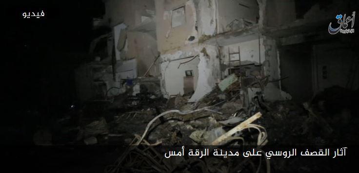 وكالة أعماق الإخبارية // مرئي || آثار القصف الروسي على مدينة الرقة أمس coobra.net