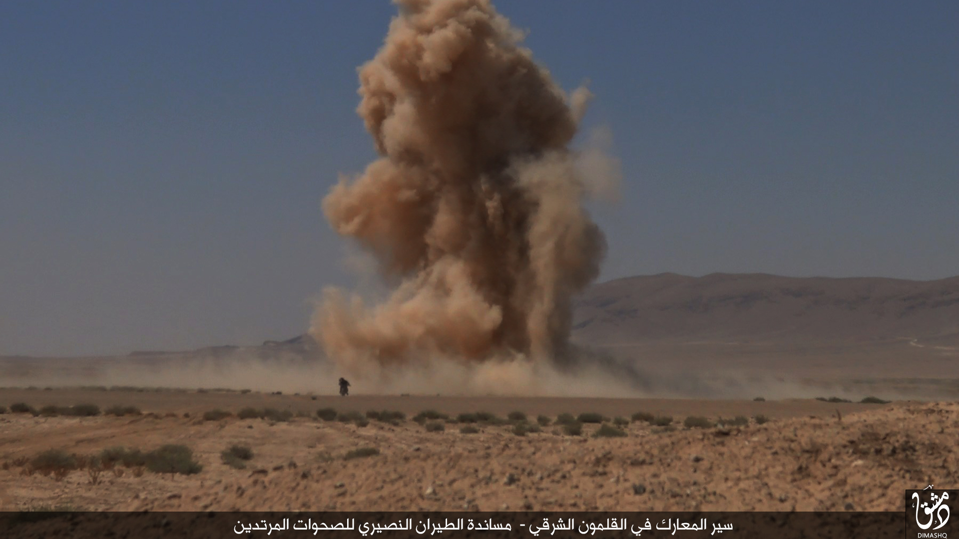 اخبار دولة الخلافة الإسلامية D7b8b2d92c80637f540a63f76a35b7f1