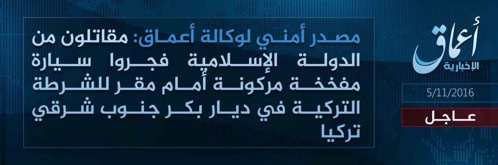 اخبار دولة الخلافة الإسلامية 3c7fee5b4af235147a7f765c731f09c4