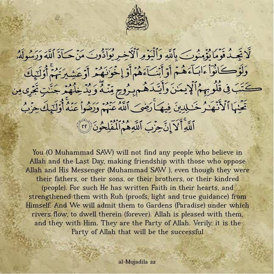 al-Mujadila_22