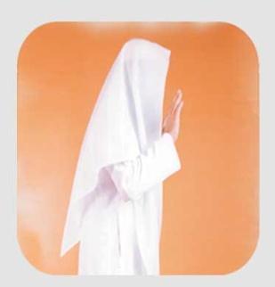 التكبير قبل الصلاة