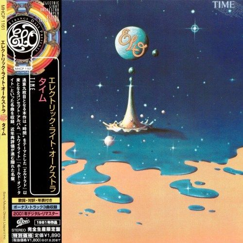 Electric Light Orchestra - Time (Japanese Edition) (1981)