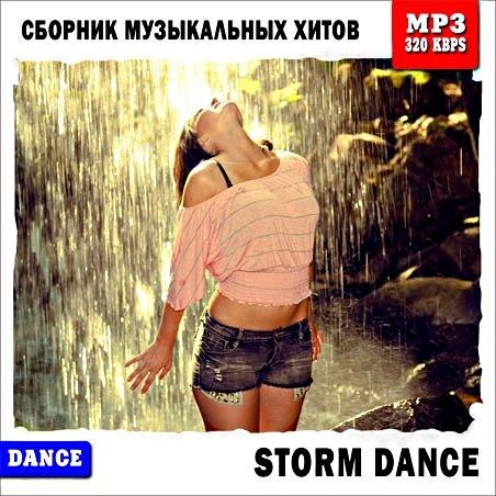 V.A. Storm Dance (2014)