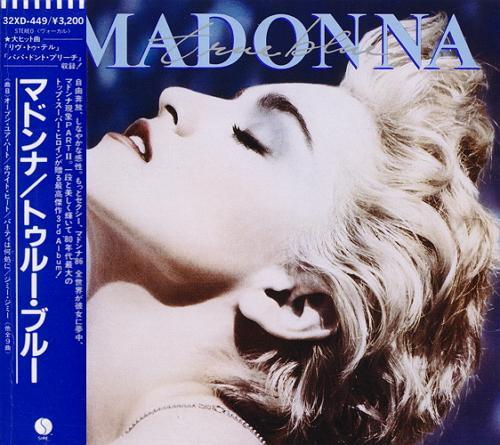 Madonna - True Blue {Japan 1st Press} (1986)