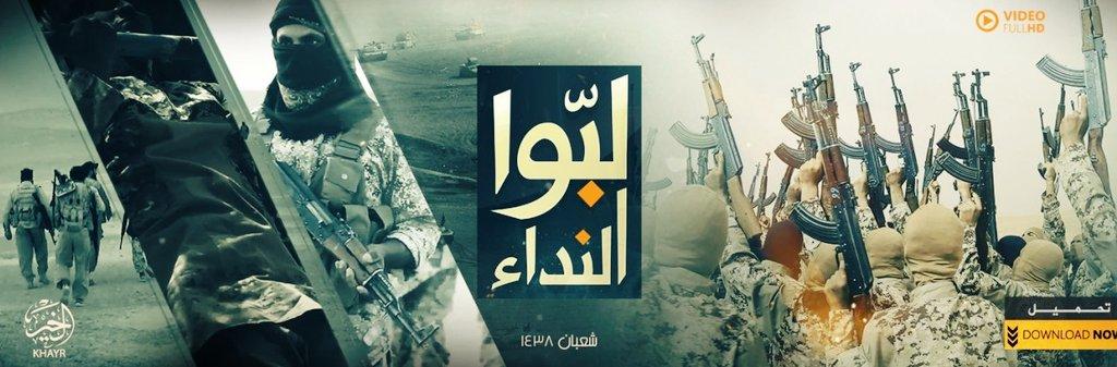 اصدار مرئي لالتحاق السوريين شباباً وشيوخاً للقتال  Dam_sufxgaavodx1