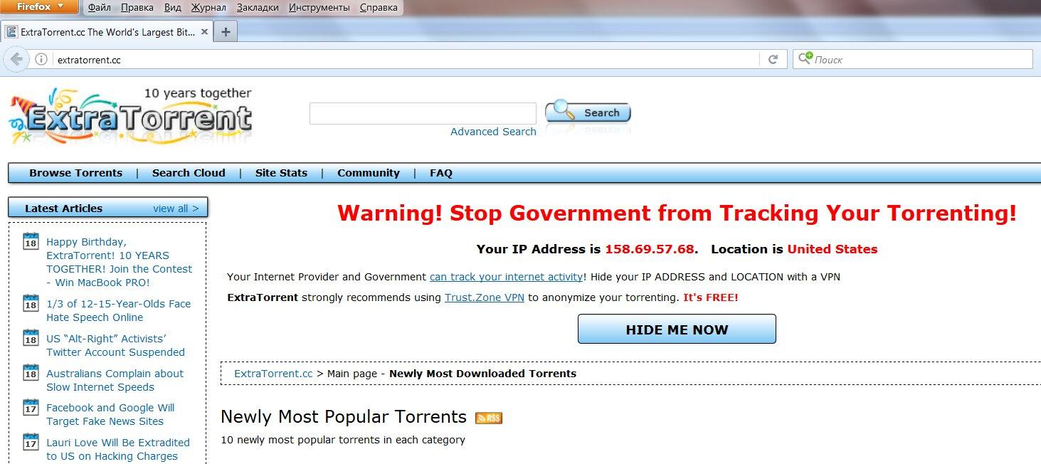 ExtraTorrent проверяет анонимность подключения