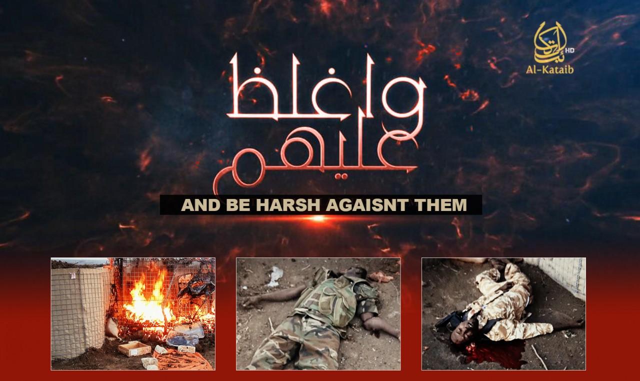 আশ শাবাব যোদ্ধাদের লড়াইয়ের ভিডিও || আর তাদের বিরুদ্ধে কঠোর হও!