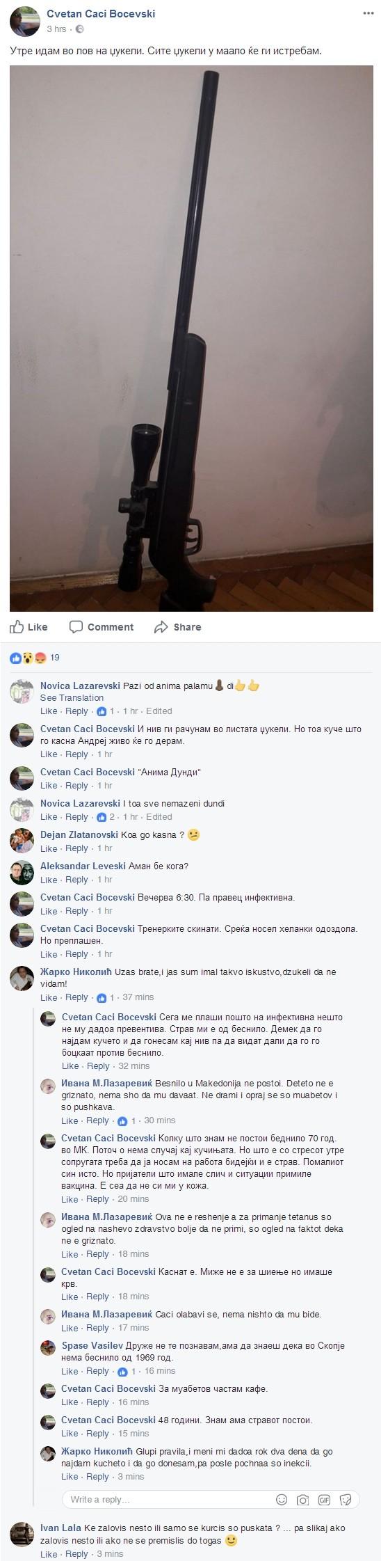 cvetan_bocevski_small.jpg