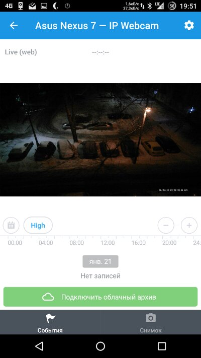 Просмотр видеопотока через мобильную сеть и push-уведомления Ivideon