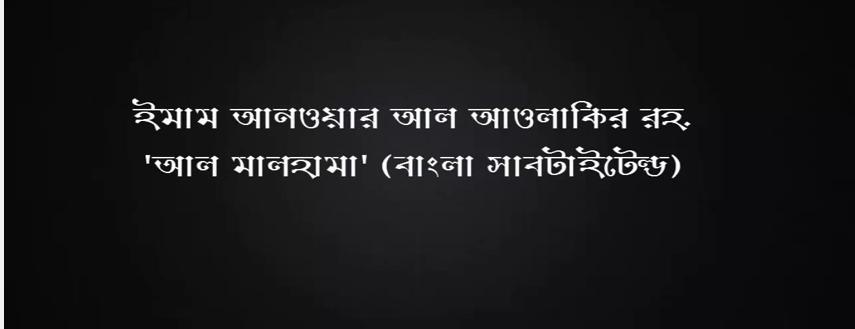 malhama_small.png