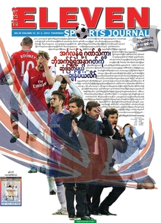 Eleven Sport Journal in Myanmar http://zapmash.com/Eleven-Journal-in-Myanmar.html