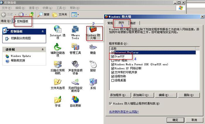 Set Firewall1