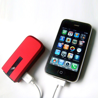 Battery Charger For Android