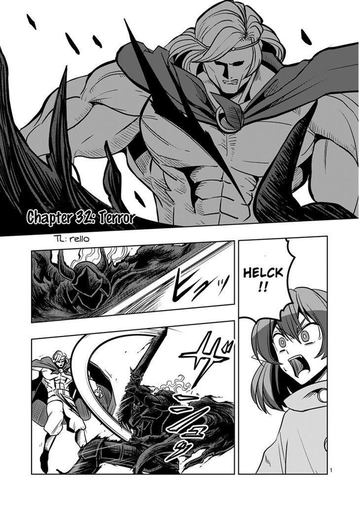 Read Helck manga
