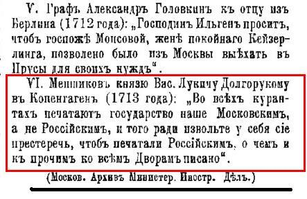 История России на самом деле - жж.jpg