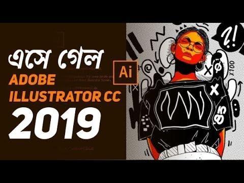 adobe illustrator cc 2019 download with crack