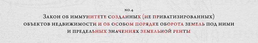 4494ac956622ed5dfcb6be07b85d1ec0.jpg
