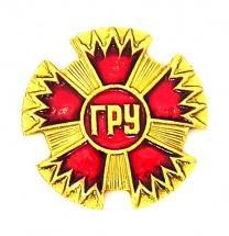odznaka-pamiatkowa-gru6027k.jpg