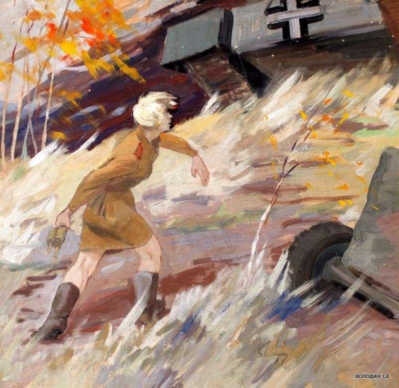 Такая война. Она бросилась под танк. Часть 2