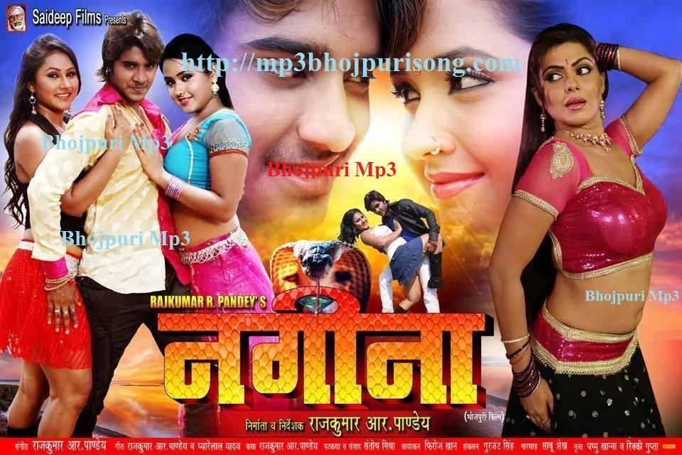 Picture all song bhojpuri dj mp3 download