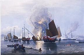 300px-destroying_chinese_war_junks_by_e__duncan_1843_small.jpg