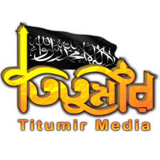 Image result for titumir media