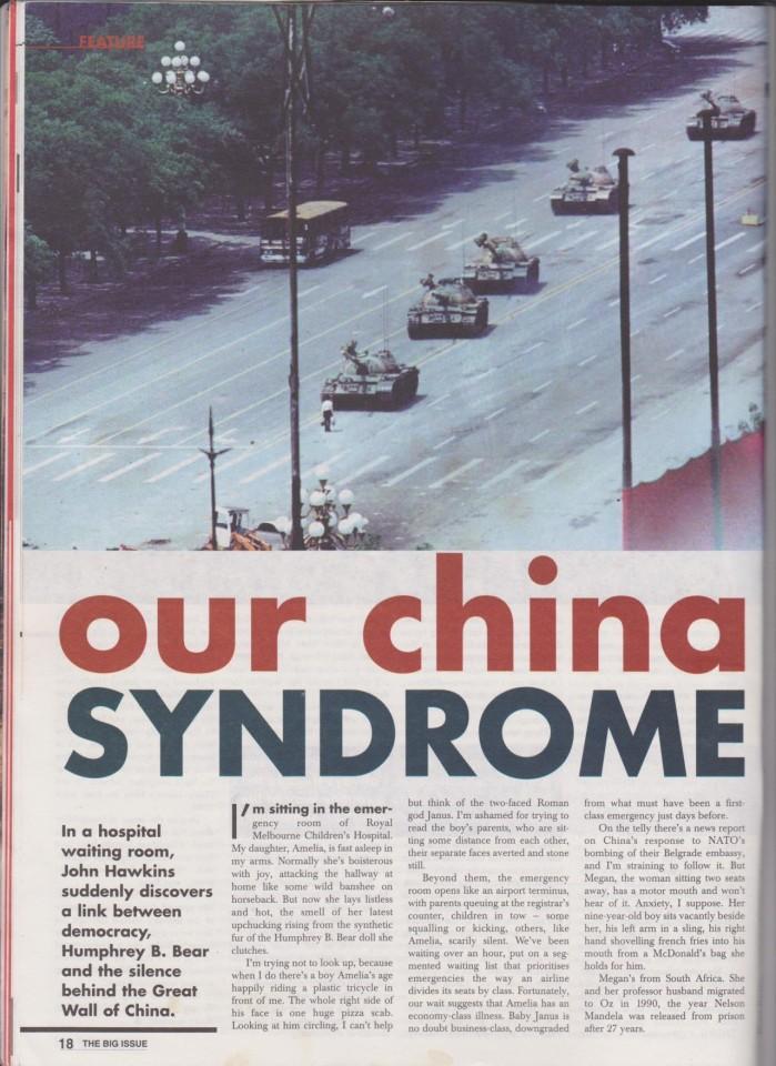chinasyndrome1_small.jpeg