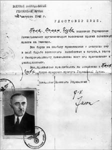 Немецкий диверсант Осман Губе (Сайднуров)