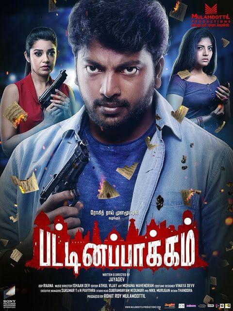 malayalam full movies 2010 torrent