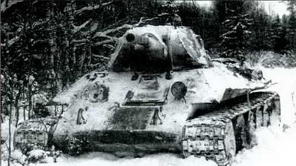 13 суток держали круговую оборону в затонувшем в болоте танке двое бойцов height=243