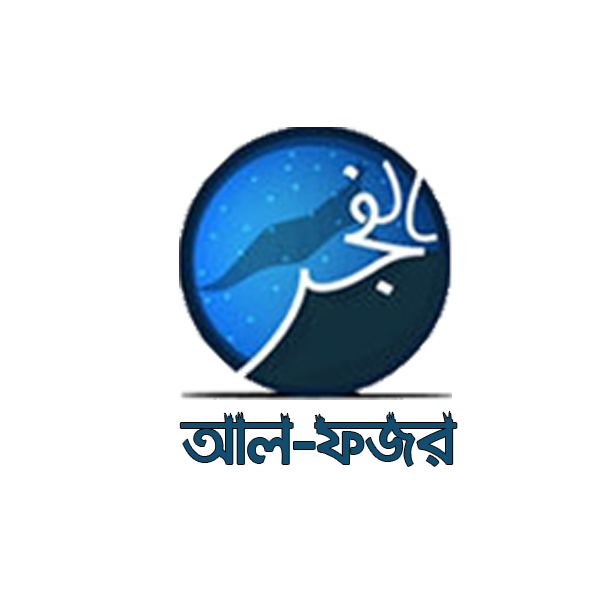 AlFajr Logo.png