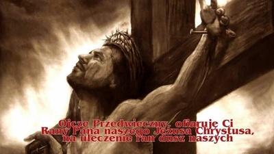 Niesamowita koronka do Najświętszych Ran Pana Jezusa ODMÓW MODLITWĘ JESZCZE DZIŚ!