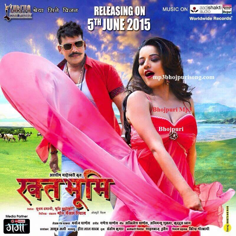 Picture hd song bhojpuri dj new remix download video