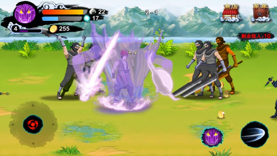 Download naruto blazing jp mod apk   Download Ultimate Ninja