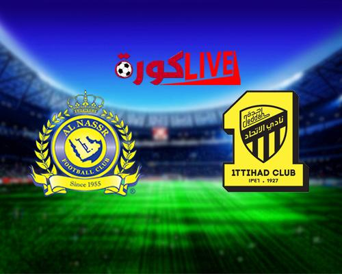 مباراة النصر والاتحاد بتاريخ 21-12-2018 الدوري السعودي