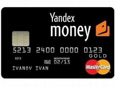 с яндекс казино деньги на вывести как деньги