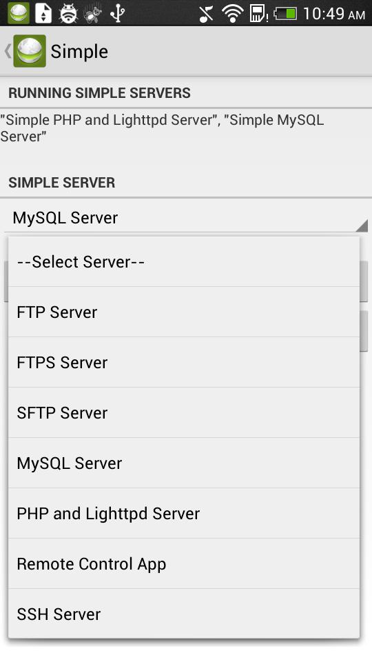 Выбираем сервер и получаем информацию о нем
