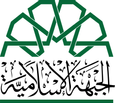 /files/justpaste/d288/a11191136/245px-logo-of-the-islamic-front.png