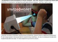 screerarvpivarenshot_2.jpg